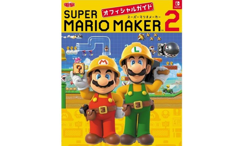 super-mario-maker-2-guidebook-jun292019-969x576